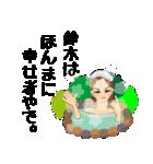 全国の鈴木さんへ(個別スタンプ:04)
