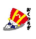 ゆるめなふとんだんじり(淡路型)(個別スタンプ:08)