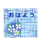 """夏にお薦めのスタンプ。""""涼""""(個別スタンプ:01)"""