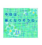 """夏にお薦めのスタンプ。""""涼""""(個別スタンプ:02)"""