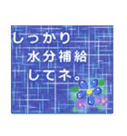 """夏にお薦めのスタンプ。""""涼""""(個別スタンプ:03)"""