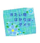 """夏にお薦めのスタンプ。""""涼""""(個別スタンプ:04)"""
