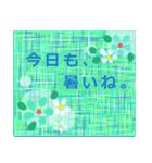 """夏にお薦めのスタンプ。""""涼""""(個別スタンプ:05)"""