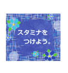 """夏にお薦めのスタンプ。""""涼""""(個別スタンプ:07)"""