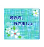"""夏にお薦めのスタンプ。""""涼""""(個別スタンプ:08)"""