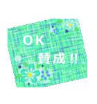"""夏にお薦めのスタンプ。""""涼""""(個別スタンプ:09)"""