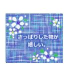 """夏にお薦めのスタンプ。""""涼""""(個別スタンプ:10)"""