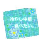 """夏にお薦めのスタンプ。""""涼""""(個別スタンプ:11)"""