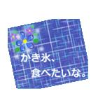 """夏にお薦めのスタンプ。""""涼""""(個別スタンプ:12)"""