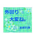 """夏にお薦めのスタンプ。""""涼""""(個別スタンプ:13)"""
