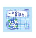 """夏にお薦めのスタンプ。""""涼""""(個別スタンプ:14)"""
