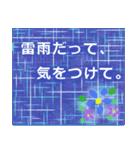 """夏にお薦めのスタンプ。""""涼""""(個別スタンプ:15)"""