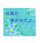 """夏にお薦めのスタンプ。""""涼""""(個別スタンプ:16)"""