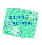 """夏にお薦めのスタンプ。""""涼""""(個別スタンプ:17)"""