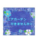 """夏にお薦めのスタンプ。""""涼""""(個別スタンプ:19)"""
