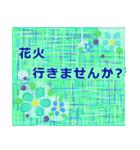 """夏にお薦めのスタンプ。""""涼""""(個別スタンプ:20)"""