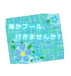 """夏にお薦めのスタンプ。""""涼""""(個別スタンプ:21)"""