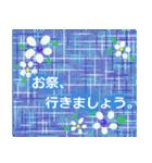 """夏にお薦めのスタンプ。""""涼""""(個別スタンプ:22)"""