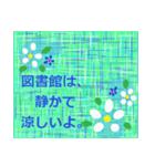 """夏にお薦めのスタンプ。""""涼""""(個別スタンプ:23)"""