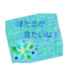 """夏にお薦めのスタンプ。""""涼""""(個別スタンプ:24)"""