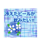 """夏にお薦めのスタンプ。""""涼""""(個別スタンプ:25)"""