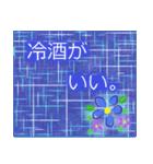 """夏にお薦めのスタンプ。""""涼""""(個別スタンプ:26)"""