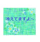 """夏にお薦めのスタンプ。""""涼""""(個別スタンプ:27)"""