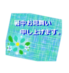 """夏にお薦めのスタンプ。""""涼""""(個別スタンプ:28)"""