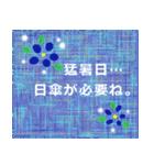 """夏にお薦めのスタンプ。""""涼""""(個別スタンプ:29)"""