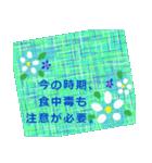"""夏にお薦めのスタンプ。""""涼""""(個別スタンプ:30)"""