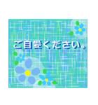 """夏にお薦めのスタンプ。""""涼""""(個別スタンプ:31)"""