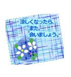"""夏にお薦めのスタンプ。""""涼""""(個別スタンプ:32)"""