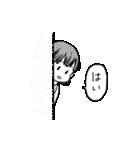 【動】さきたんスタンプ(個別スタンプ:1)