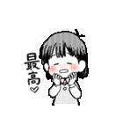 【動】さきたんスタンプ(個別スタンプ:2)