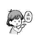 【動】さきたんスタンプ(個別スタンプ:3)