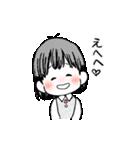 【動】さきたんスタンプ(個別スタンプ:5)