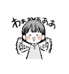 【動】さきたんスタンプ(個別スタンプ:8)