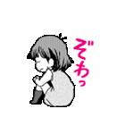 【動】さきたんスタンプ(個別スタンプ:9)
