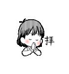 【動】さきたんスタンプ(個別スタンプ:14)