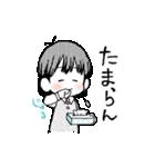 【動】さきたんスタンプ(個別スタンプ:16)