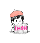 【動】さきたんスタンプ(個別スタンプ:18)