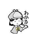 【動】さきたんスタンプ(個別スタンプ:19)