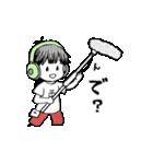 【動】さきたんスタンプ(個別スタンプ:21)