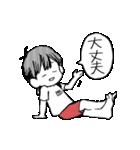 【動】さきたんスタンプ(個別スタンプ:23)