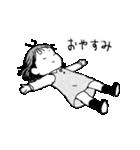 【動】さきたんスタンプ(個別スタンプ:24)