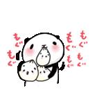自由きままにだらけパンダ 第3弾(個別スタンプ:03)