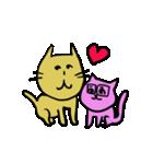 とある落ち着いた犬猫夫婦の日常(個別スタンプ:1)