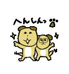とある落ち着いた犬猫夫婦の日常(個別スタンプ:5)