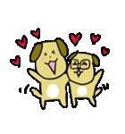とある落ち着いた犬猫夫婦の日常(個別スタンプ:12)