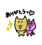 とある落ち着いた犬猫夫婦の日常(個別スタンプ:18)